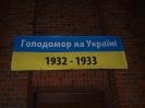 Molytwa za zertwy Holodomoru_7