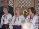Акція Вісла концерт у Венгожеві
