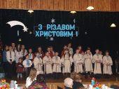 У Венгожеві відбувся парафіяльний святий вечір 2016_9