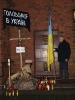 У Венгожеві молилися за жертви голодомору на Україні (1932-33)